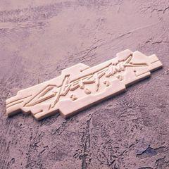 Киберпанк 2077 форма для пряника