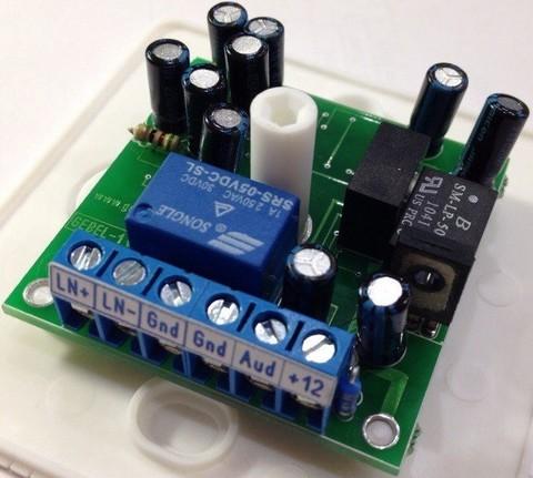 Gebel-1 адаптер сопряжения