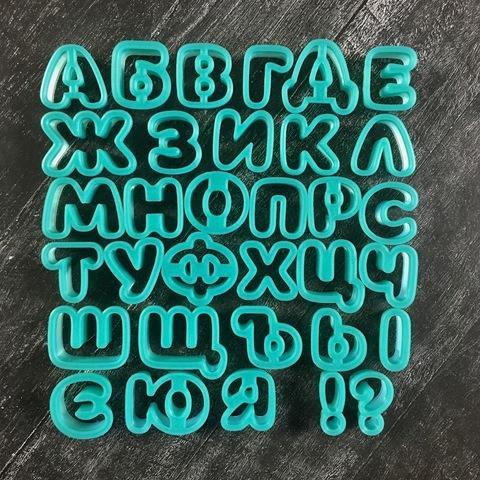 Вырубки Русский алфавит №1
