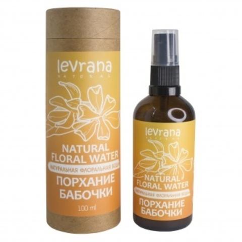 Флоральная вода для лица и тела. Порхание бабочки, 100мл (Levrana)