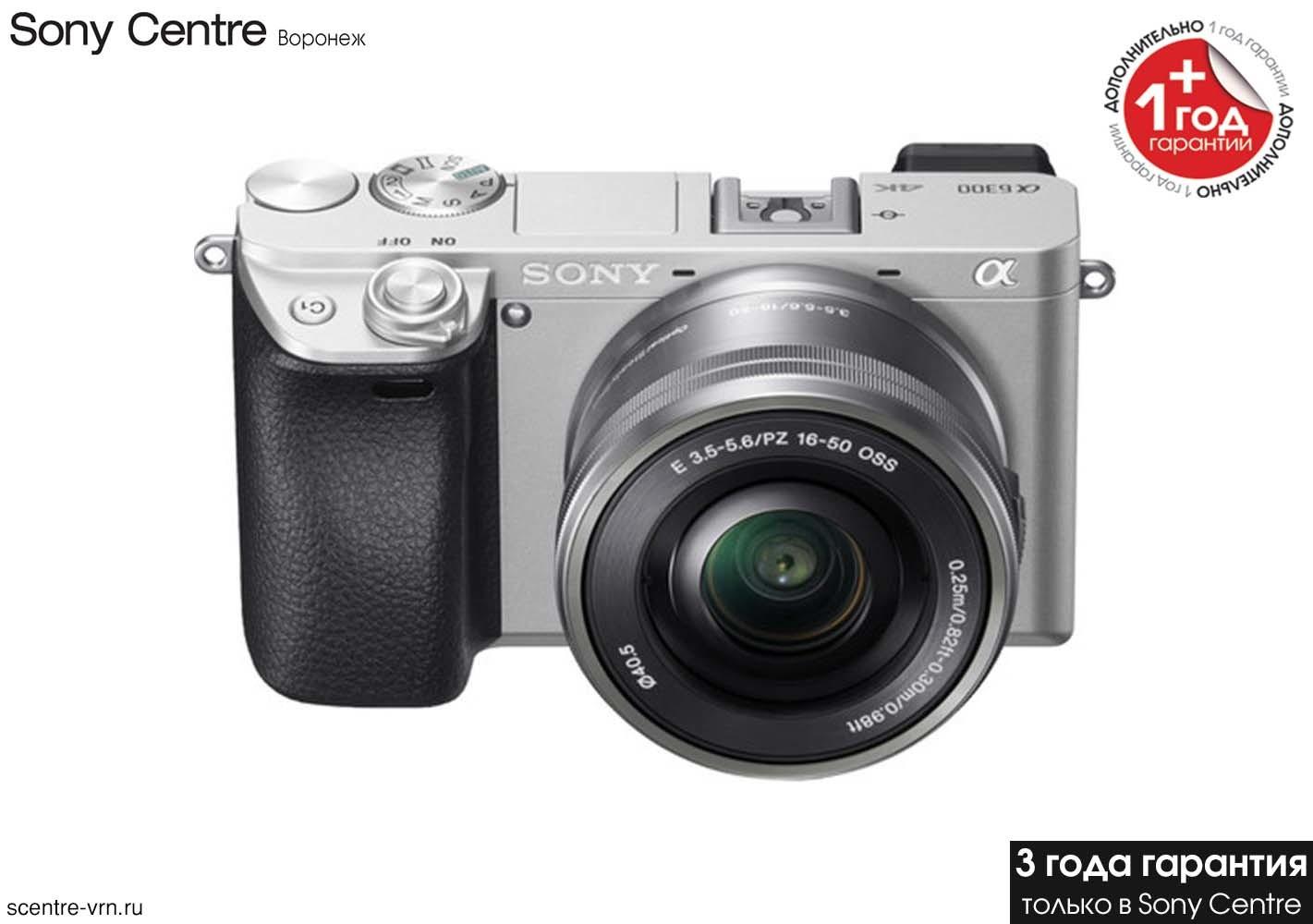 Фотокамера Sony A6300L серебристого цвета с объективом SEL-P1650