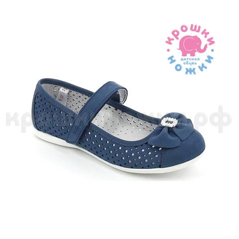 Туфли школьные голубые, Тотто