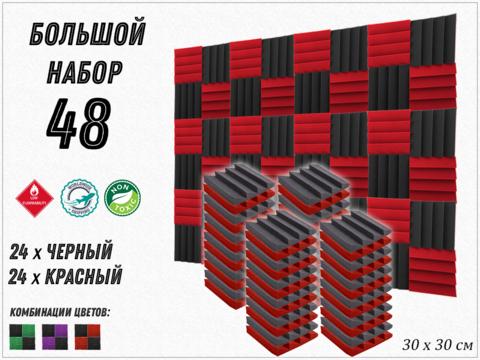 AURA  300 red/black  48  pcs