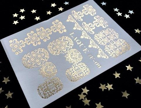 Слайдер-дизайн #F-09 (Золото)