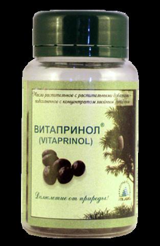 Масло Витапринол 60 капсул по 0,6 гр. (Абис)