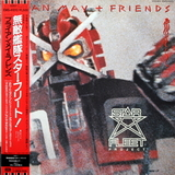 Brian May + Friends ‎/ Star Fleet Project (12' Vinyl EP)