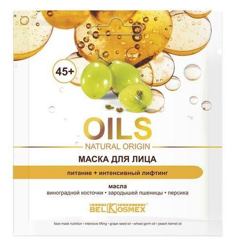BelKosmex Oils natural origin Маска для лица питание+интенсивный лифтинг 45+ 26г
