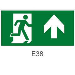 Движение к эвакуационному выходу прямо - знак эвакуационный Е38
