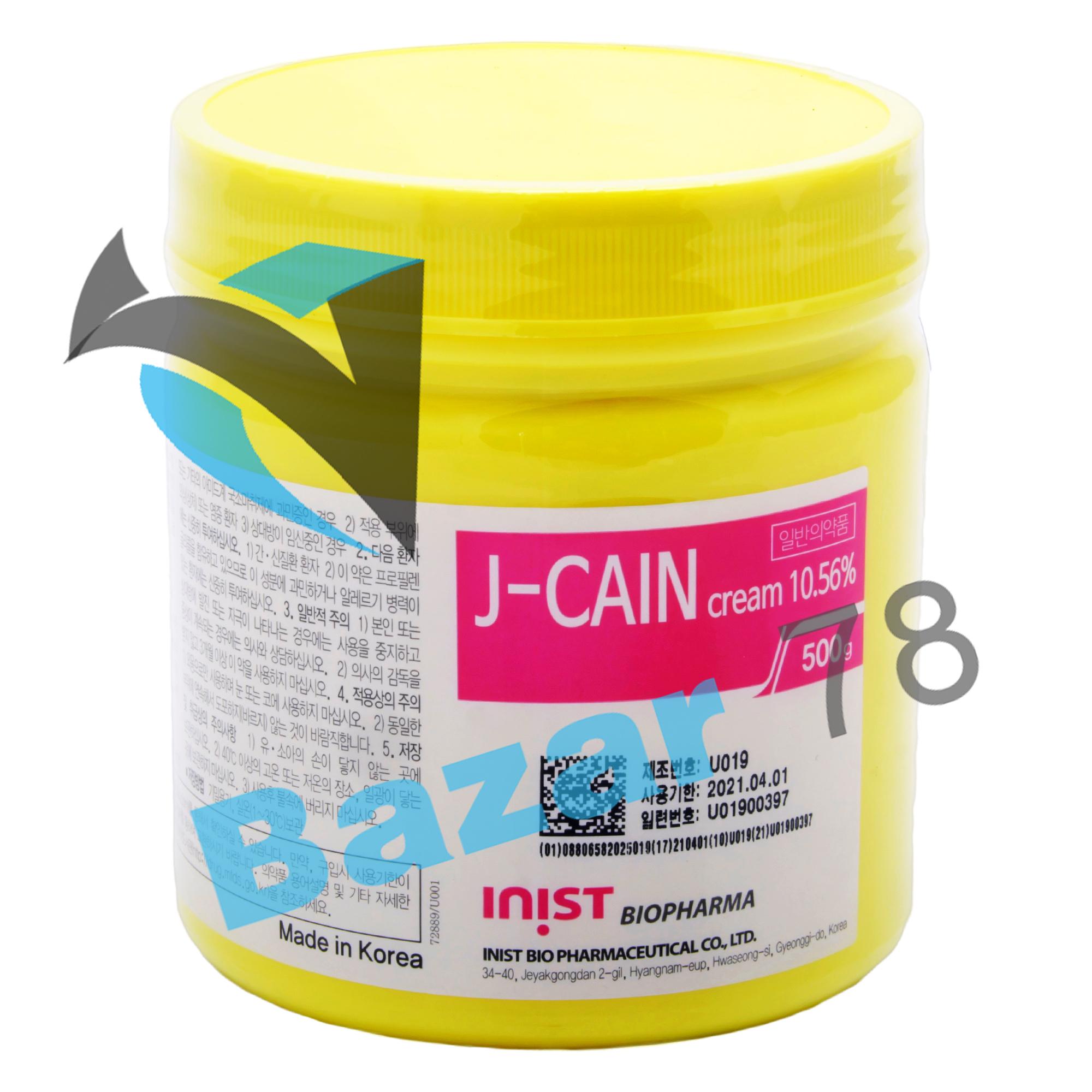 Анестетик J - Cain