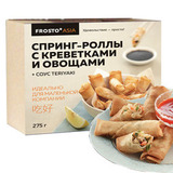 https://static-eu.insales.ru/images/products/1/4312/70127832/compact_spring-rolls_shrimp_with_teriyaki.jpg