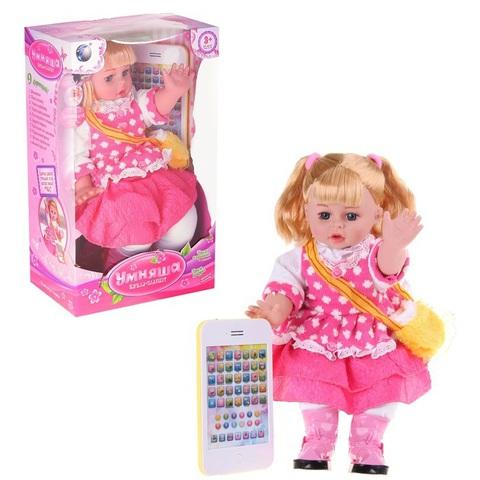 Интерактивная Кукла с Планшетом Умняша
