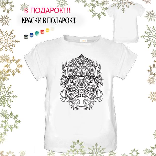 018 9172 футболка раскраска кабан с красками купить в