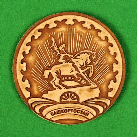 Магнит Республика Башкортостан герб