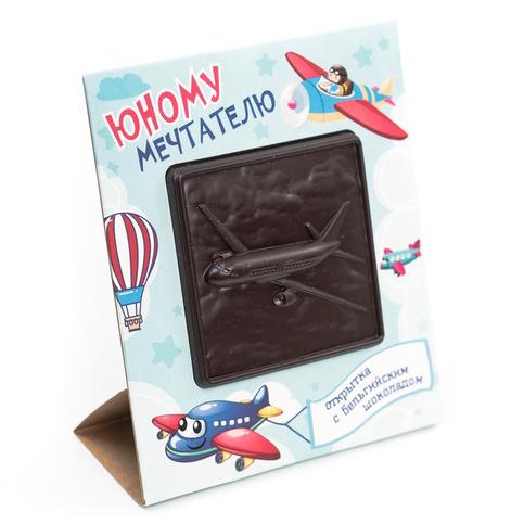 Купить открытку с бельгийским шоколадом Юному мечтателю Пермь