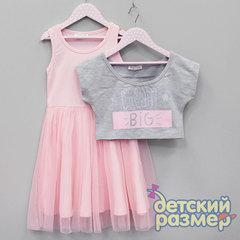 Платье двухпредметное