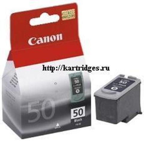 Картридж Canon PG-50 / 0616B001