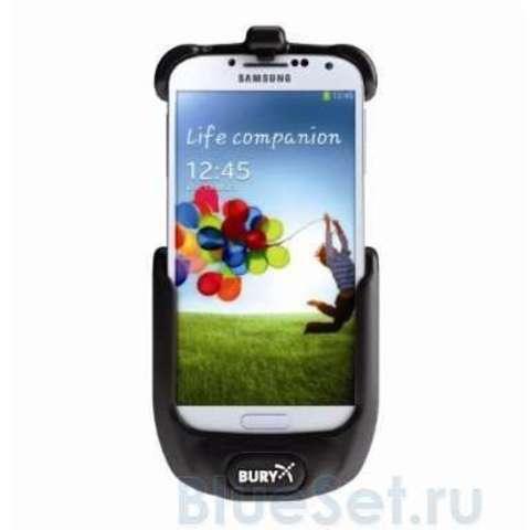 BURY UNI System 9 громкая связь Bluetooth с держателем и зарядкой для Samsung Galaxy S4