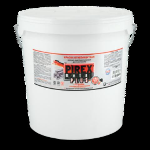 PIREX METAL PLUS огнезащитная краска по металлу