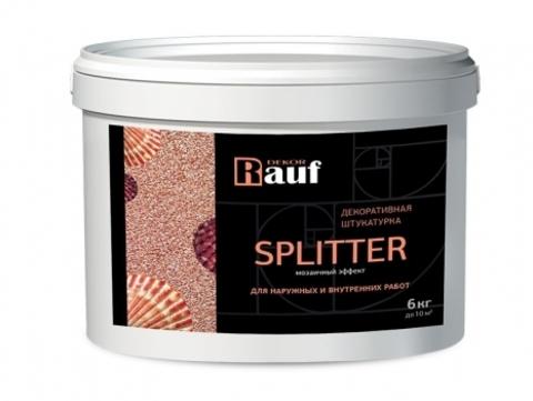 Rauf Dekor SPLITTER декоративная штукатурка с мозаичным эффектом