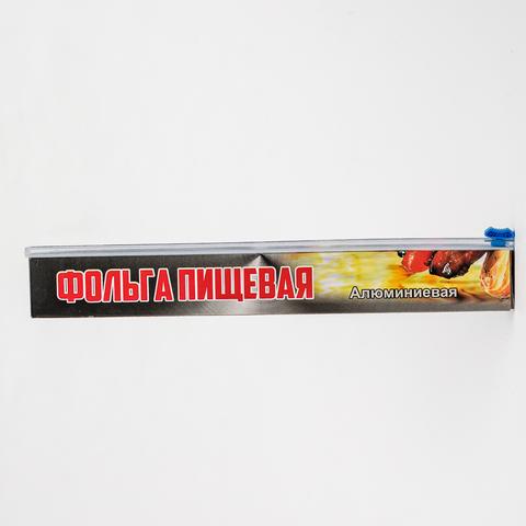 Фольга пищевая Qazaq products, 10 м