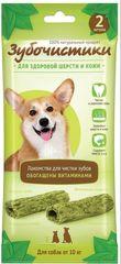 Зубочистики для собак крупных пород для здоровой шерсти и кожи с АВОКАДО 35 г