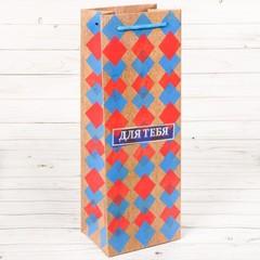 Крафтовый пакет под бутылку «Для тебя», 12 х 36 х 10 см
