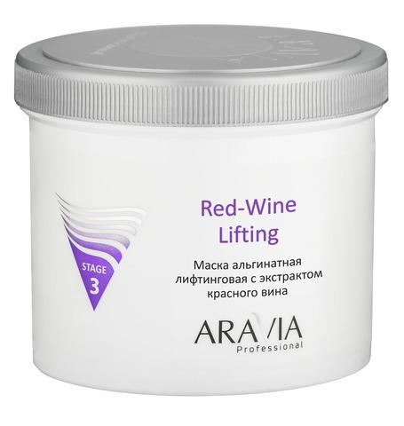 Маска Аравия альгинатная лифтинговая с экстрактом красного вина 550мл