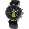 Купить Наручные часы Jacques Lemans U-32I1 по доступной цене