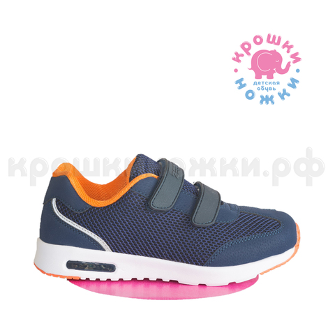 Кроссовки синие с оранжевым Зебра артикул 12269-5