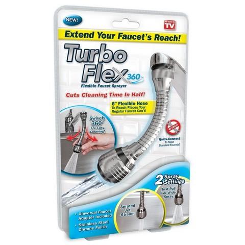 Гибкий шланг Turbo Flex360