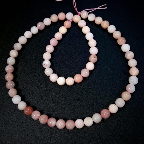 Бусины опал розовый А шар гладкий 6 мм 31 бусина