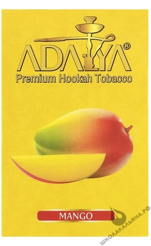 Табак Adalya 50 г Mango (Манго)