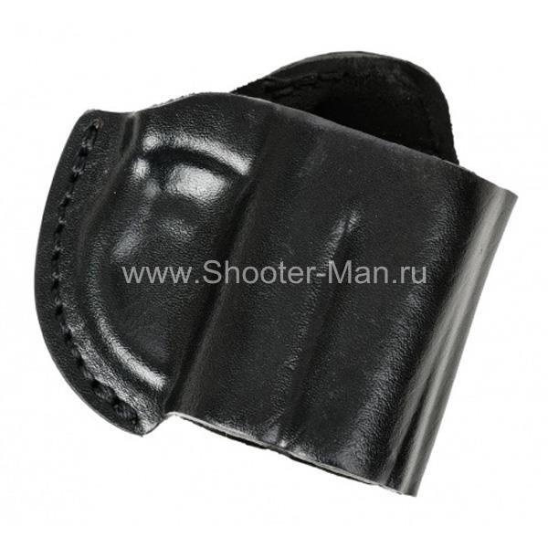 Кобура кожаная поясная для пистолета Оса ПБ-4-1м/ПБ-4-1мл ( модель № 7 ) Стич Профи
