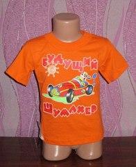 """Стильная детская футболка  """"Будущий шумахер"""""""