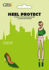 Гелевые полоски HEEL PROTECT