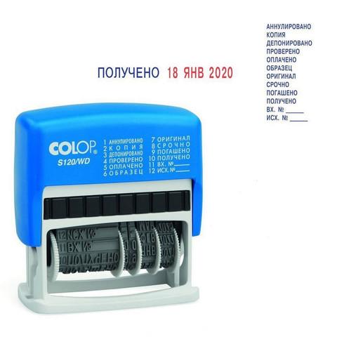 Датер автоматический с 12 бух.терминами 3,8мм S120/WD (аналог 4817) Colop