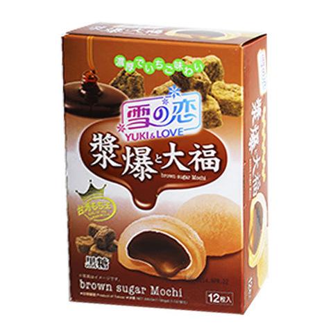 https://static-eu.insales.ru/images/products/1/4329/68882665/mochi_brown_sugar.jpg