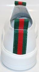 Туфли кроссовки женские New Malange M970 white.