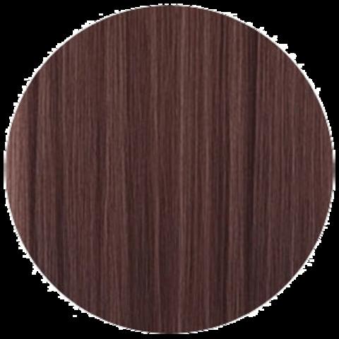Lebel Materia Lifer P-8 (светлый блондин розовый) - Тонирующая краска для волос