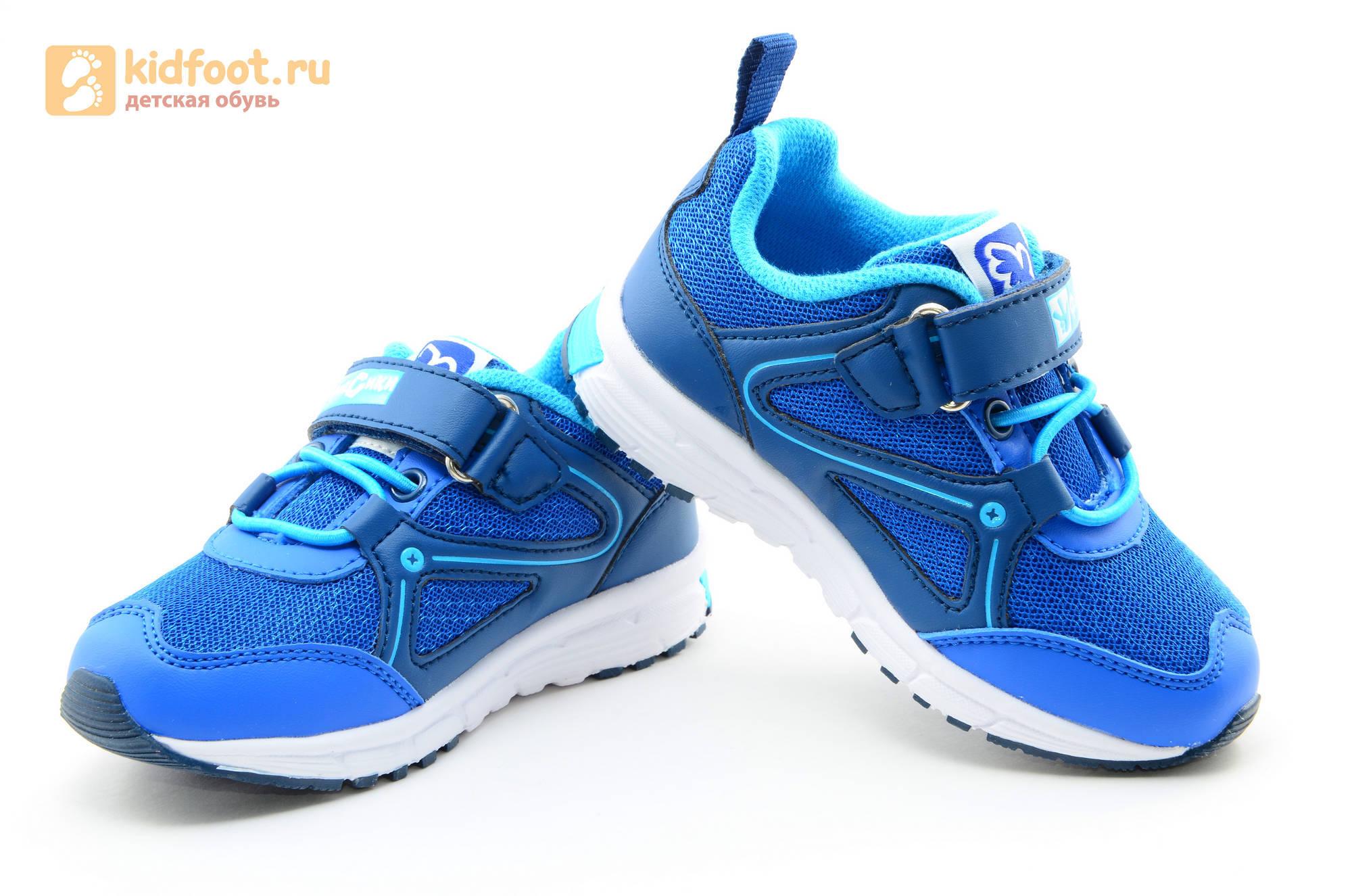 Светящиеся кроссовки для мальчиков Фиксики на липучках, цвет синий, мигает картинка сбоку