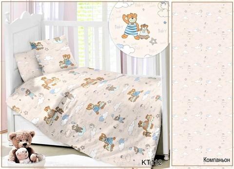 Альвитек. Комплект постельного белья из сатина