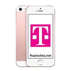 USA - TMobile iPhone SE