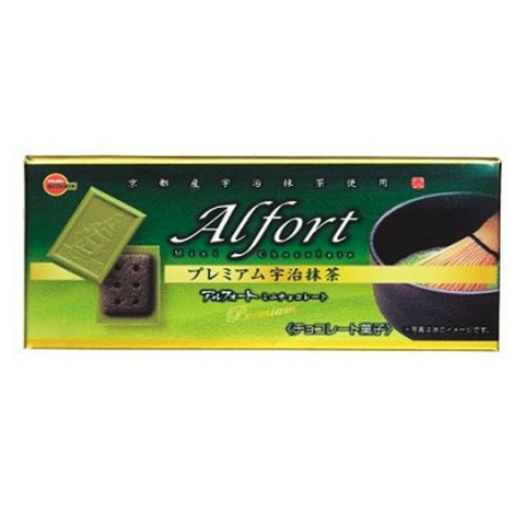 https://static-eu.insales.ru/images/products/1/4332/93556972/matcha_cookie_afort.jpg