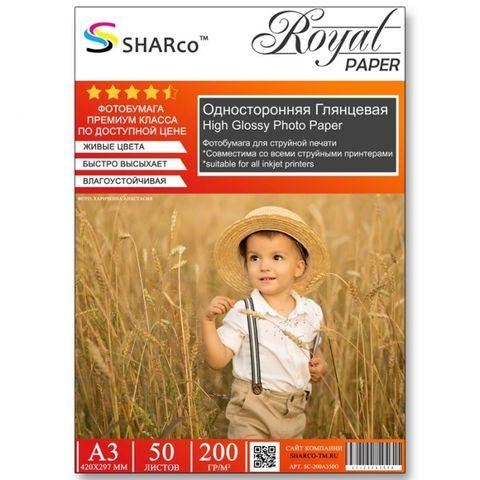 Фотобумага A3 SHARCO (200гр.,односторонняя, глянцевая, 50л.)