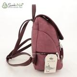 Сумка Саломея 502 сфинкс бордо (рюкзак)