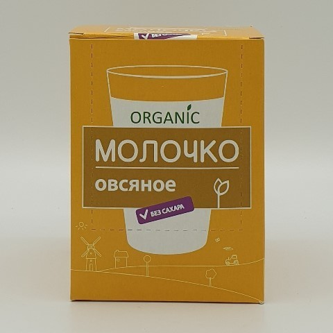 Молочко овсяное без сахара 20 пак по 10 гр КОМПАС ЗДОРОВЬЯ, 200 гр