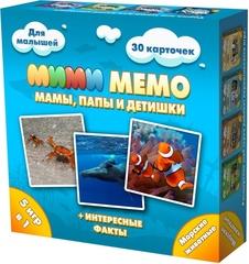 Ми-Ми-Мемо: Морские Животные