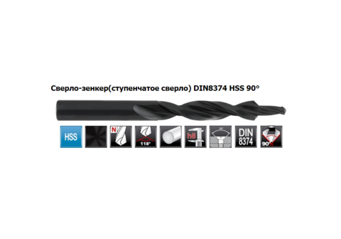 Сверло-зенкер по металлу Ruko DIN8374 HSS VAP 90° M6 6,4/11,5х15мм S=11,5мм 102604