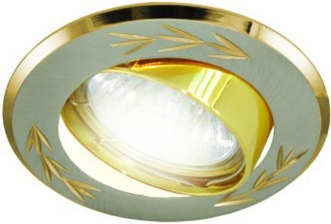 Светильник встраиваемый поворотный СВ 02-01 MR16 50Вт G5.3 матовый никель/золото TDM
