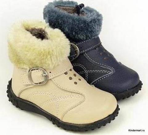 Ботиночки зимние Magnus Германия